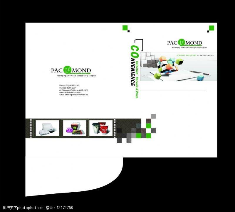 文件夹包装设计图片素材建筑设计学推荐信图片