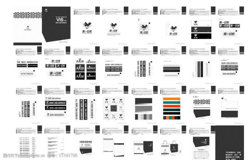 鞋子标志v鞋子图片素材标准设计图打样多少钱图片