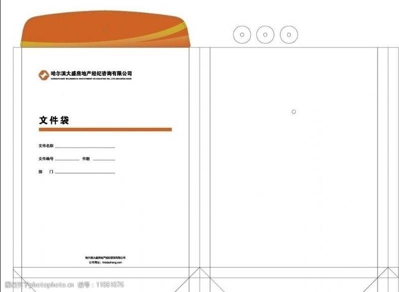 文件夹包装设计图片素材定制家具设计学徒德阳图片