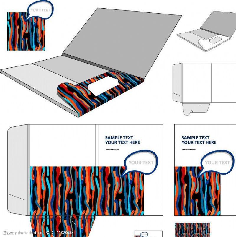文件夹包装设计图片素材体量绘制集水井图片
