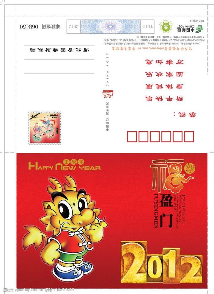 福临门名片财政局信卡图片