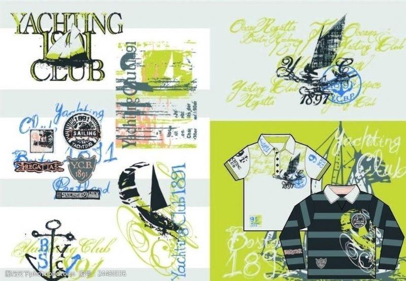 手稿图案男童服装图案款式设计