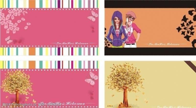 樱花广告时尚封面图片