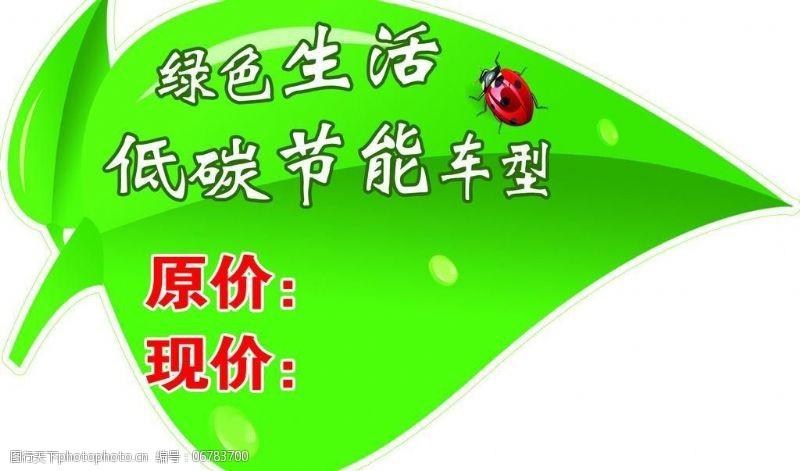 树叶图片免费下载树叶图片