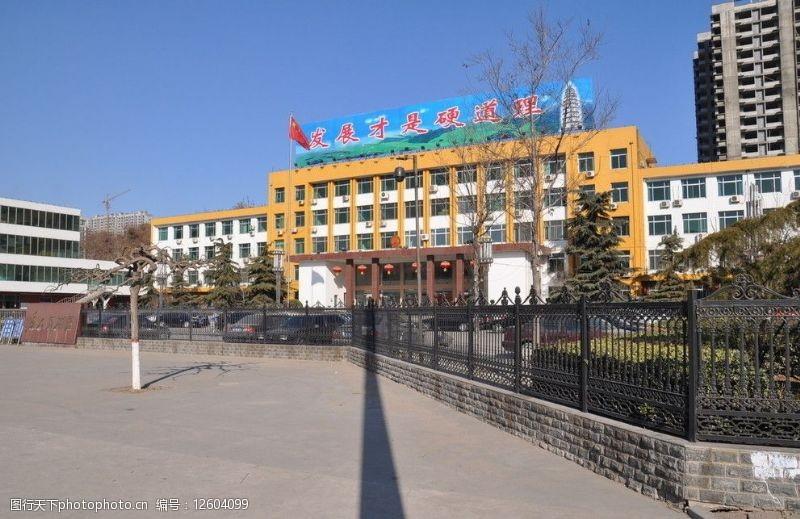 铁艺围墙定州市政府大楼图片