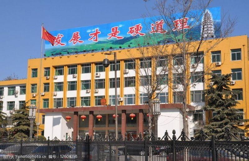 铁艺围墙定州政府大楼图片