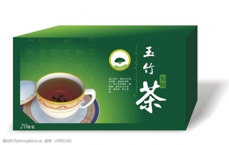 茶业包装生物茶图片