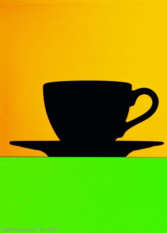 综合创意茶杯