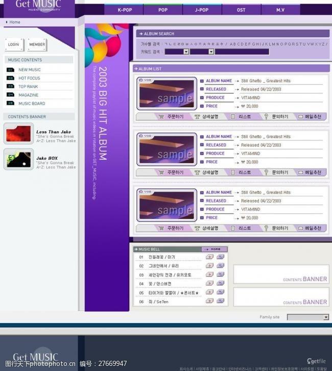 韩国音乐网页模板图片