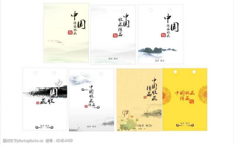 中国风邮票中国风设计图片