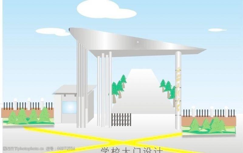 大门设计模板下载大门设计图片