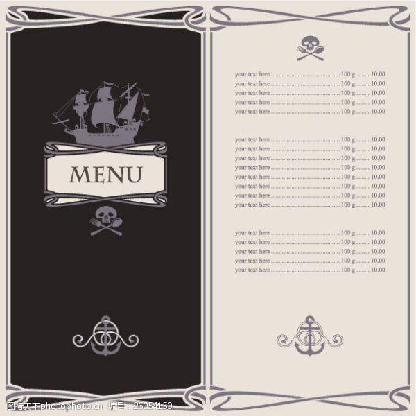 实用卡通卡通海盗船菜单素材实用