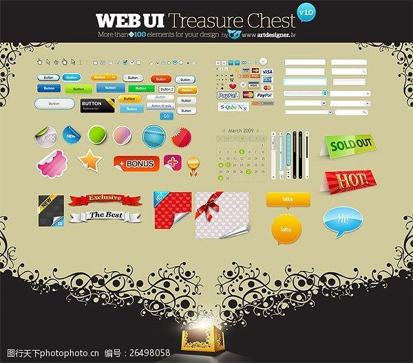 web20精美小图片WEB_UI