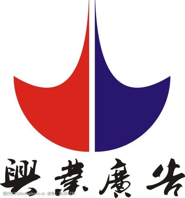logo设计欣赏广告