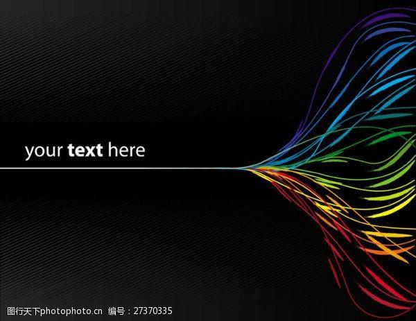 动感彩线图片
