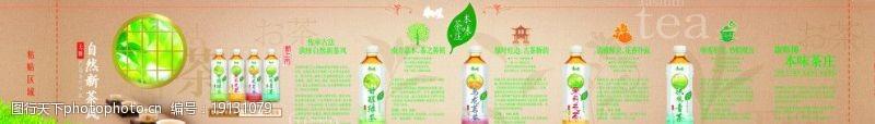 新上市茶叶康师傅无糖茶DM图片