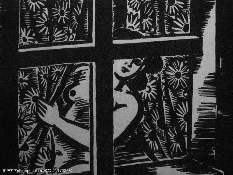 1947年花窗帘木刻版画图片