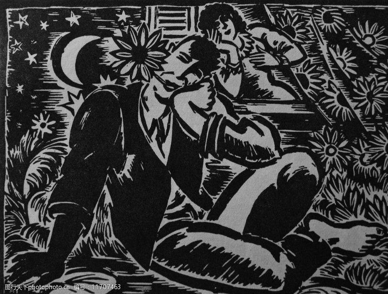 1947年浪漫曲木刻版画图片