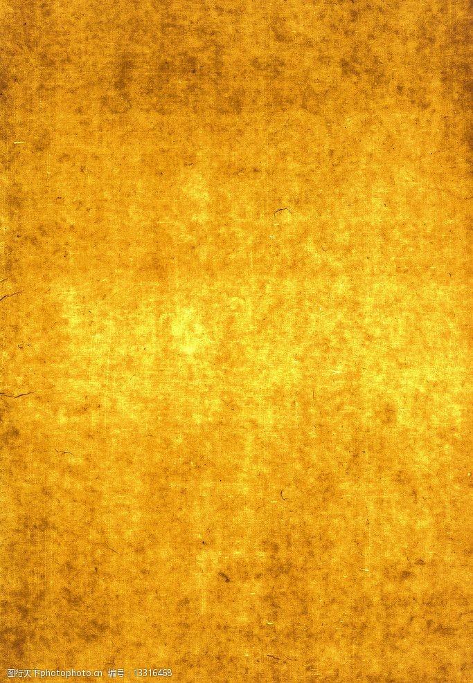 黃色宣紙紋理圖片