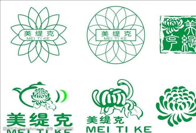 茶庄标志菊花茶图片