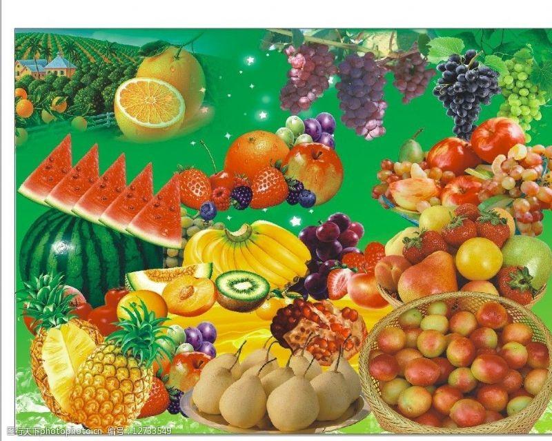 水果店背景墙图片